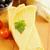 parmesan cheese stock photo © mallivan