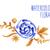 acuarela · floral · ramo · decorativo · marco - foto stock © Mamziolzi