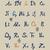 組成 · 文字 · アルファベット · 手描き · スケッチ - ストックフォト © mamziolzi