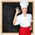 повар · знак · женщину · Кука · доске · пространстве - Сток-фото © maridav