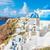 Avrupa · Yunanistan · ünlü · santorini · adası - stok fotoğraf © Maridav