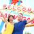 las vegas people   couple happy cheering by sign stock photo © maridav