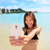 girl taking fun smartphone selfie on waikiki beach stock photo © maridav