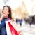 ショッピング · 女性 · 幸せ · コピースペース · 屋外 - ストックフォト © Maridav