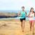 sports couple jogging for fitness running outside stock photo © maridav