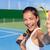 happy asian tennis player girl thumbs up game fun stock photo © maridav