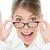 очки · очки · очки · женщину · глядя · счастливым - Сток-фото © maridav