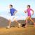 running sport   runners couple in trail run stock photo © maridav