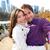 dating couple in love central park new york city stock photo © maridav