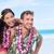 Hawaii · çift · mutlu · Asya · kadın · çiçek - stok fotoğraf © maridav
