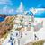 Európa · Santorini · utazás · turista · uticél · görög - stock fotó © Maridav