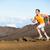 fut · sport · atléta · férfi · nyom · fut - stock fotó © maridav