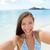 plaży · wakacje · podróży · kobieta · telefonu - zdjęcia stock © maridav