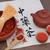 teáskanna · csészék · gyógynövény · tea · mintázott · asztal · japán · étel - stock fotó © marilyna