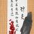 akupunktura · chińczyk · zioła · igły · monet - zdjęcia stock © marilyna