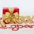 Noel · hediye · kutusu · süslemeleri · eski · ahşap · masa · kâğıt - stok fotoğraf © marilyna