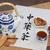 чайник · травяной · чай · таблице · японская · еда - Сток-фото © marilyna