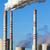 石炭 · 発電所 · 建物 · 技術 · 煙 · 青 - ストックフォト © martin33