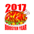 fire rooster year 2017 fried cock symbol of new year roasted c stock photo © maryvalery