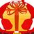 ilustración · Navidad · dibujado · a · mano · lápiz · acuarela · arte - foto stock © maryvalery