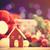 ピンク · おもちゃ · 家 · 白 · ビジネス · 建物 - ストックフォト © massonforstock