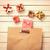 bağbozumu · hediye · kutusu · paket · eski · ahşap · kâğıt - stok fotoğraf © massonforstock