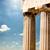 foto · hermosa · templo · maravilloso · cielo · Grecia - foto stock © massonforstock