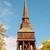 eski · ahşap · ev · İsveç · manzara · alan - stok fotoğraf © master1305