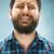 szomorú · kék · férfi · arc · sír · kétségbeesés - stock fotó © master1305