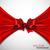 kırmızı · yay · doku · soyut · dizayn · çapraz - stok fotoğraf © maximmmmum