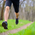 Young Sportsman Running on the Spring Forest Trail in Morning. Legs Close up View stock photo © maxpro