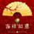 chinese new year folding fan background stock photo © meikis