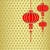 Chinese New Year Red Lantern Background stock photo © meikis