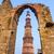 建築ディテール · 赤 · 砦 · デリー · インド · 青 - ストックフォト © meinzahn