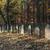 antica · cimitero · morte · morti · Europa · marmo - foto d'archivio © meinzahn