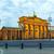 kilátás · Berlin · hajnal · épület · kereszt · fém - stock fotó © meinzahn