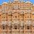 tájékozódási · pont · rózsaszín · város · India · fotó · épület - stock fotó © meinzahn