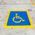 инвалид · символ · стоянки · пространстве · дороги · цвета - Сток-фото © meinzahn