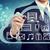 zakenman · Blauw · technologie · business · zakenman - stockfoto © melpomene