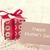 мышления · сообщение · красный · настоящее · окна · написанный - Сток-фото © melpomene
