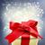 большой · красный · красивой · подарок · замечательный · синий - Сток-фото © melpomene