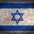 grunge · israelense · bandeira · velho · vintage · textura · do · grunge - foto stock © michaklootwijk