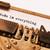 vintage · máquina · de · escribir · edad · Rusty · caliente · amarillo - foto stock © michaklootwijk