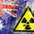 sugárzás · figyelmeztető · jel · fehér · kék · tudomány · ipari - stock fotó © michaklootwijk