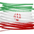 flag illustration   iran stock photo © michaklootwijk