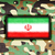 amy camouflage uniform iran stock photo © michaklootwijk