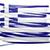 Yunanistan · bayrak · örnek · suluboya · arka · plan · sanat - stok fotoğraf © michaklootwijk