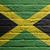 vlag · Jamaica · muur · geschilderd · grunge · textuur - stockfoto © michaklootwijk