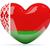 heart shaped icon with flag of belarus stock photo © mikhailmishchenko
