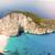 кораблекрушение · ржавые · Карибы · стиральные · морем · океана - Сток-фото © milanmarkovic78